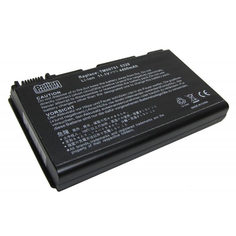 Baterie compatibila laptop Acer TravelMate 7520G