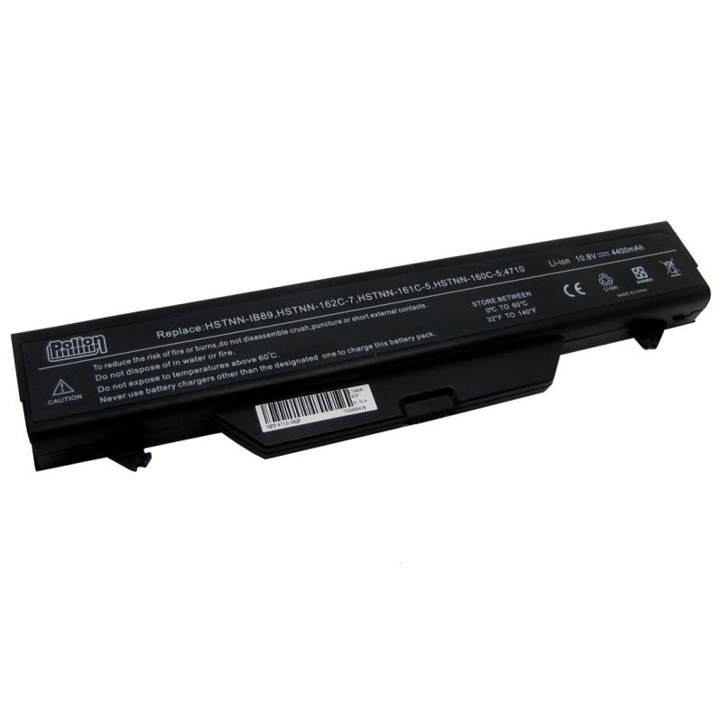 Baterie compatibila laptop HP 535753-001